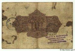 10 Rupees CEYLAN  1937 P.25 B à TB
