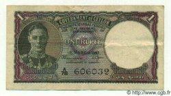 1 Rupee CEYLAN  1947 P.34 TTB