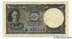 1 Rupee CEYLAN  1948 P.34 TTB