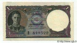 1 Rupee CEYLAN  1949 P.34 SPL