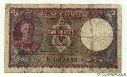 2 Rupees CEYLAN  1941 P.35 B