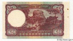 2 Rupees CEYLAN  1946 P.35 NEUF