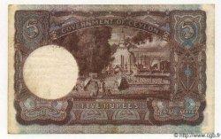 5 Rupees CEYLAN  1943 P.36 TTB+