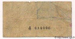 50 Cents CEYLAN  1942 P.45a