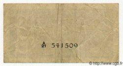 50 Cents CEYLAN  1948 P.45a TTB