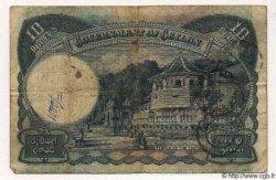 10 Rupees CEYLAN  1945 P.46 B+ à TB