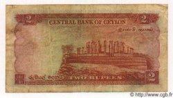2 Rupees CEYLAN  1954 P.50 TB+
