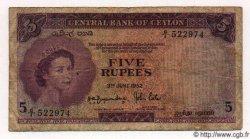 5 Rupees CEYLAN  1952 P.51 B+