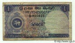 1 Rupee CEYLAN  1959 P.56a TB