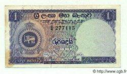 1 Rupee CEYLAN  1963 P.56e TTB+