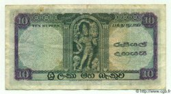 10 Rupees CEYLAN  1960 P.59b TTB