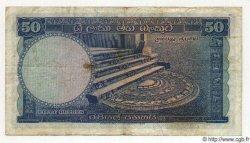 50 Rupees CEYLAN  1958 P.60 TTB