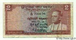 2 Rupees CEYLAN  1964 P.62 TTB