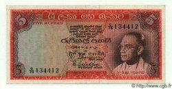 5 Rupees CEYLAN  1964 P.63 SUP