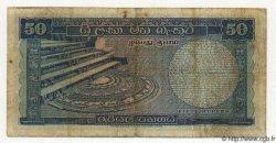 50 Rupees CEYLAN  1963 P.65 TB