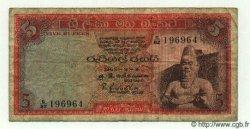 5 Rupees CEYLAN  1965 P.68 B+