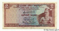 2 Rupees CEYLAN  1971 P.72a TTB