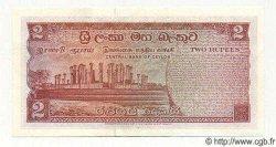 2 Rupees CEYLAN  1973 P.72b SPL
