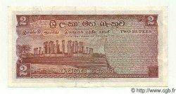 2 Rupees CEYLAN  1974 P.72b SUP