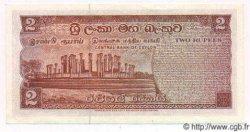 2 Rupees CEYLAN  1974 P.72b pr.NEUF