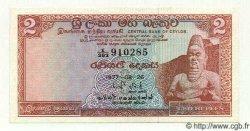2 Rupees CEYLAN  1977 P.72c NEUF