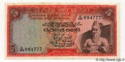 5 Rupees CEYLAN  1970 P.73a SUP