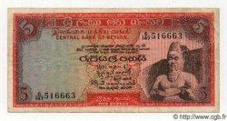 5 Rupees CEYLAN  1971 P.73a TTB