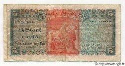 5 Rupees CEYLAN  1974 P.73b TB