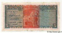 5 Rupees CEYLAN  1974 P.73b TTB+