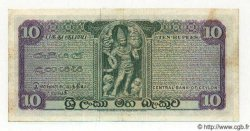 10 Rupees CEYLAN  1969 P.74a TTB+