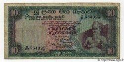 10 Rupees CEYLAN  1971 P.74a TB