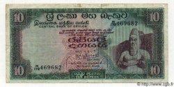 10 Rupees CEYLAN  1971 P.74a TTB