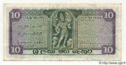 10 Rupees CEYLAN  1977 P.74b TTB+