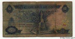 50 Rupees CEYLAN  1970 P.77 TB