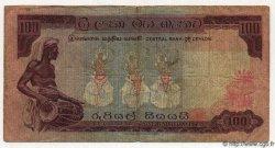 100 Rupees CEYLAN  1970 P.78 TB à TTB