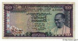 50 Rupees CEYLAN  1974 P.79 TTB+