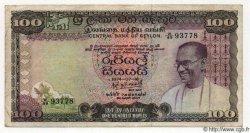 100 Rupees CEYLAN  1974 P.80 TTB