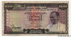 100 Rupees CEYLAN  1975 P.80 TB