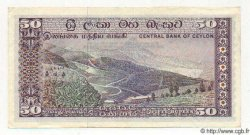 50 Rupees SRI LANKA  1977 P.062 SUP+