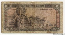100 Rupees SRI LANKA  1977 P.063 pr.TB