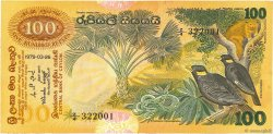 100 Rupees SRI LANKA  1979 P.088a TTB