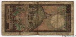 500 Rupees SRI LANKA  1981 P.070 B+