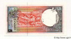 5 Rupees SRI LANKA  1982 P.072 NEUF