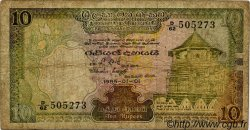 10 Rupees SRI LANKA  1982 P.073 TB