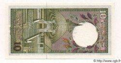 10 Rupees SRI LANKA  1982 P.073 NEUF