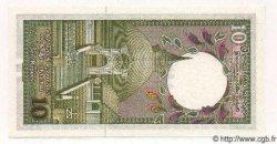 10 Rupees SRI LANKA  1985 P.073 NEUF