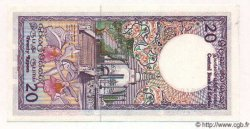 20 Rupees SRI LANKA  1982 P.074 NEUF