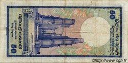 50 Rupees SRI LANKA  1982 P.075 TB+