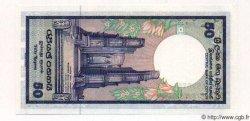 50 Rupees SRI LANKA  1982 P.075 NEUF