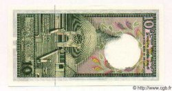 10 Rupees SRI LANKA  1987 P.077 NEUF